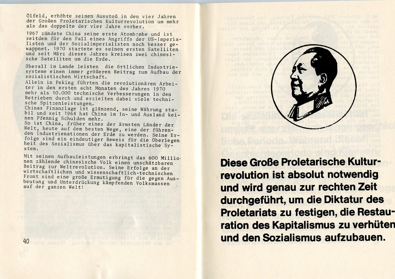 ZB_KPChinas_1971_22