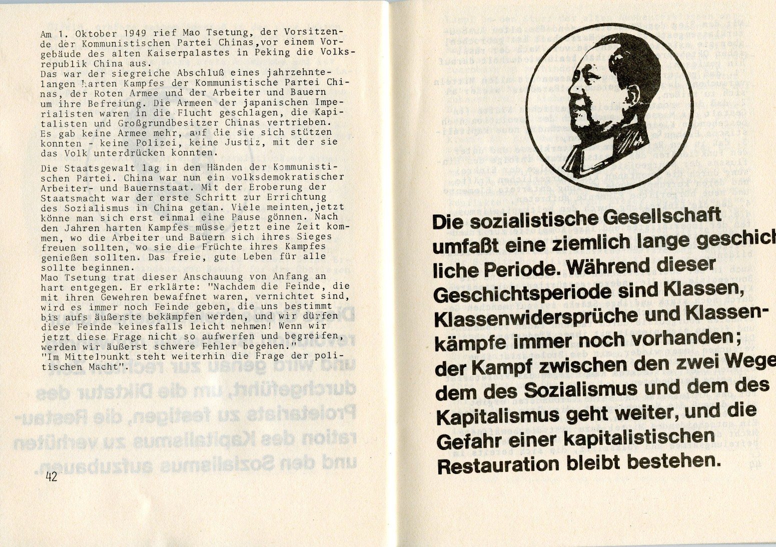 ZB_KPChinas_1971_23