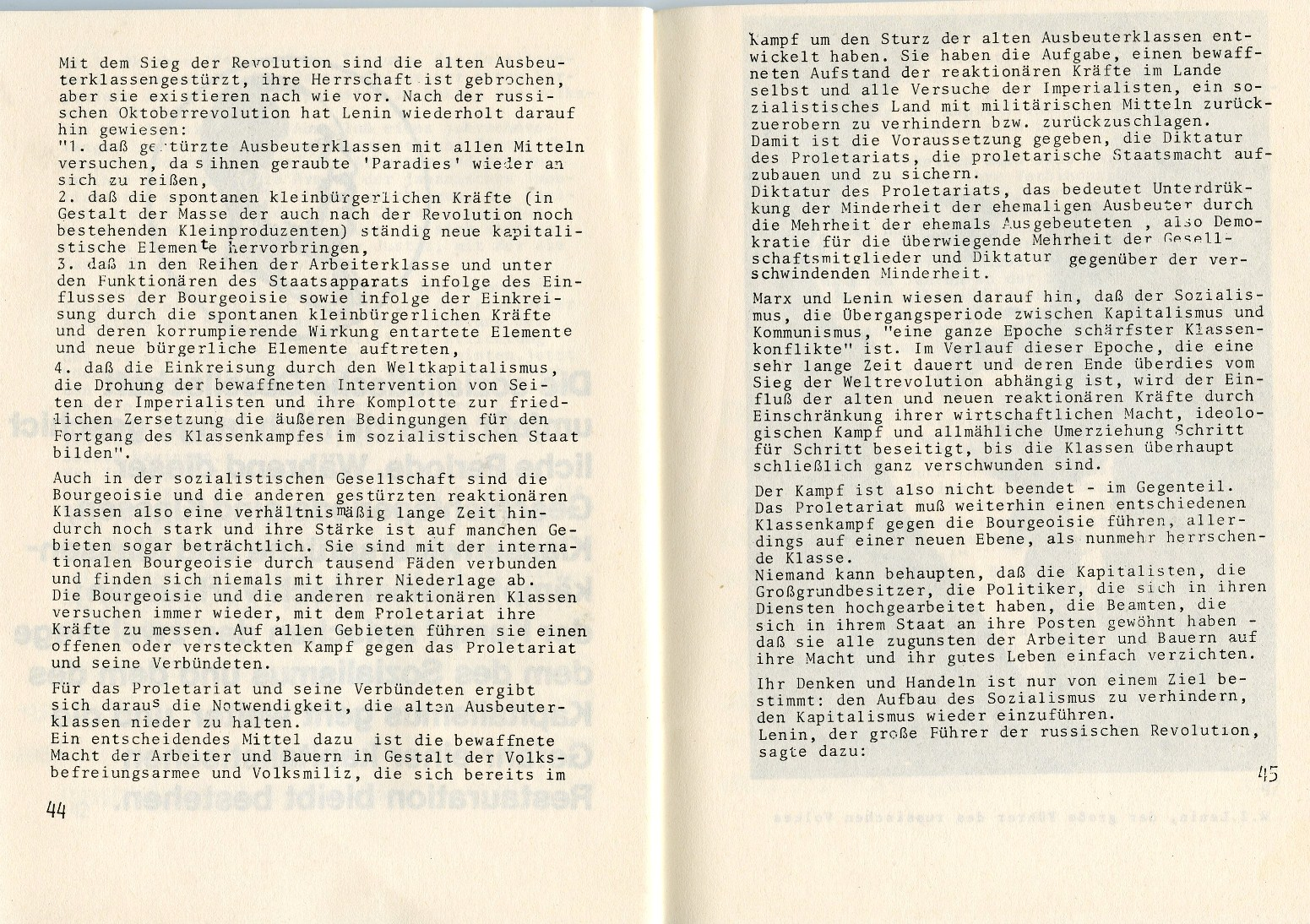 ZB_KPChinas_1971_24