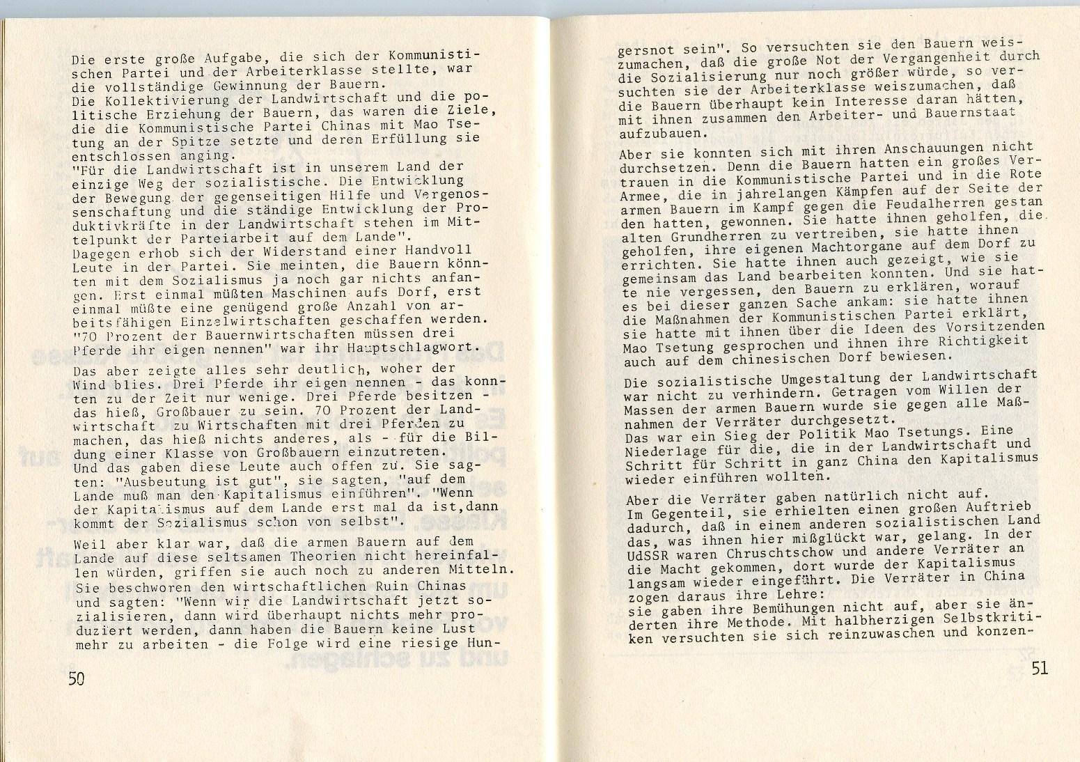 ZB_KPChinas_1971_27