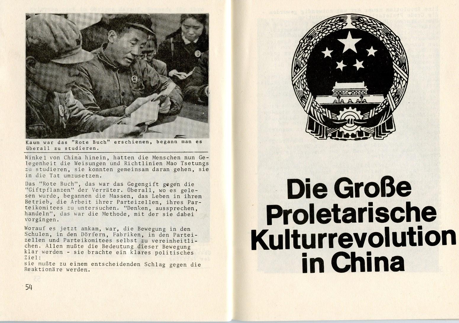 ZB_KPChinas_1971_29