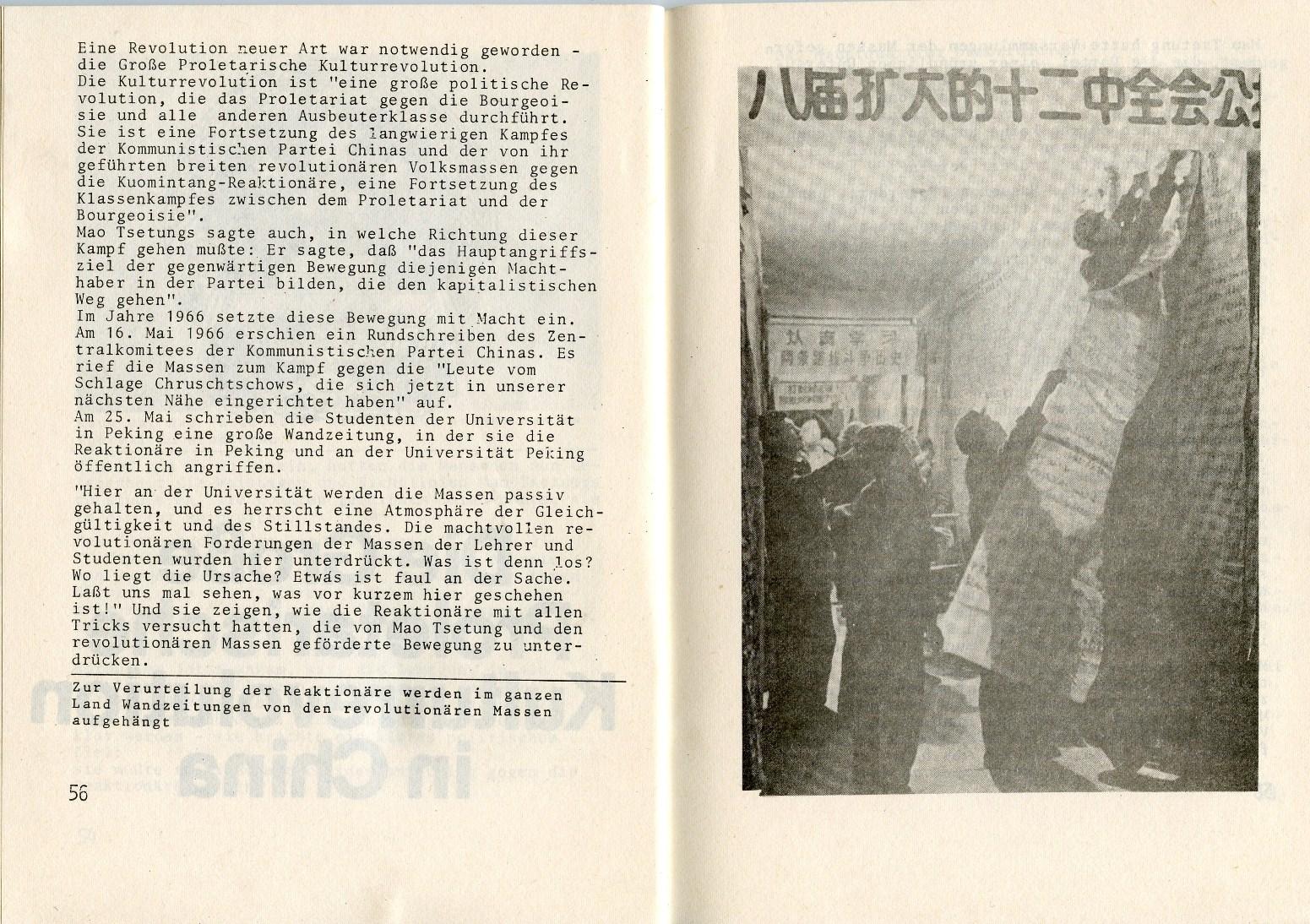 ZB_KPChinas_1971_30