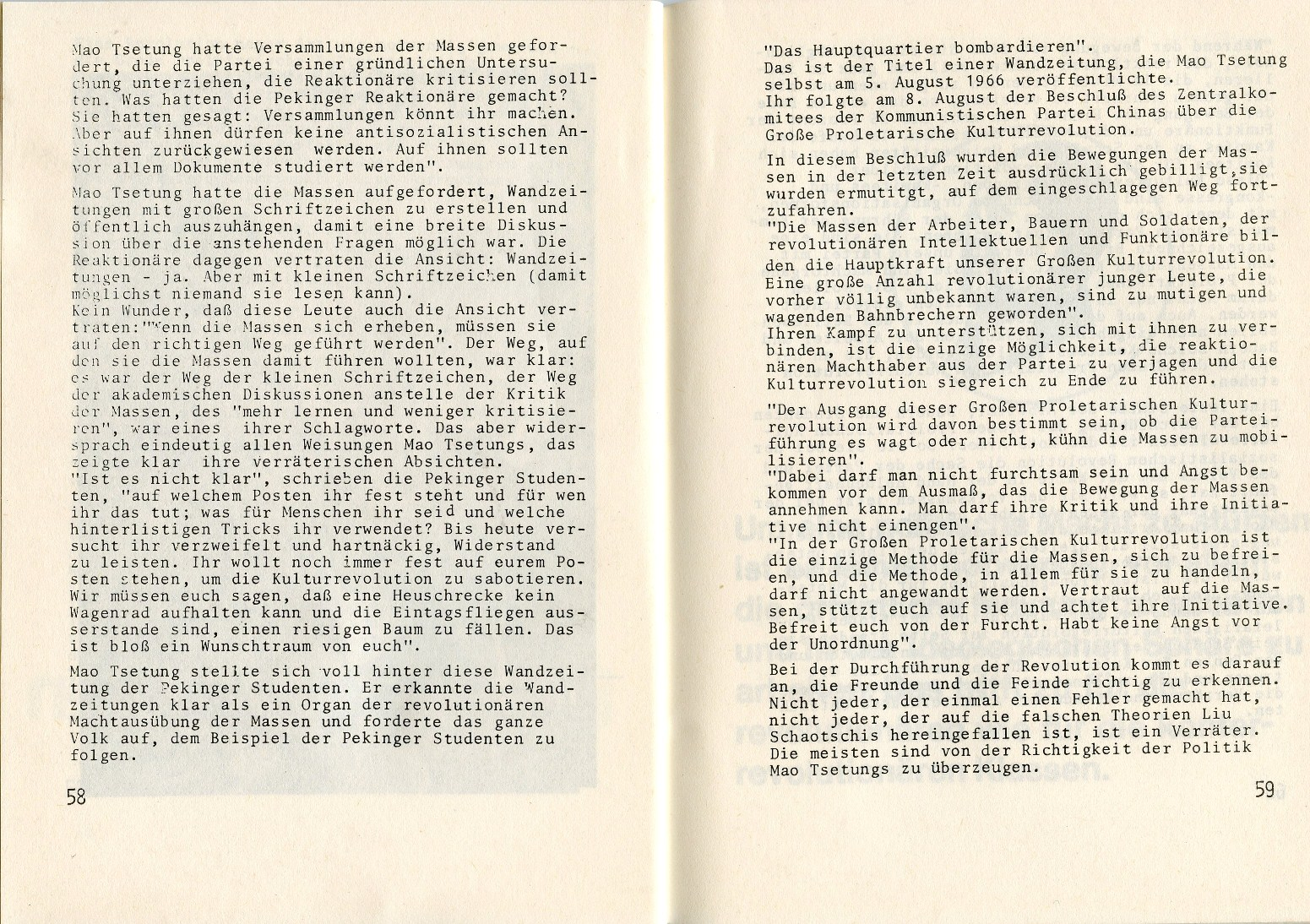 ZB_KPChinas_1971_31