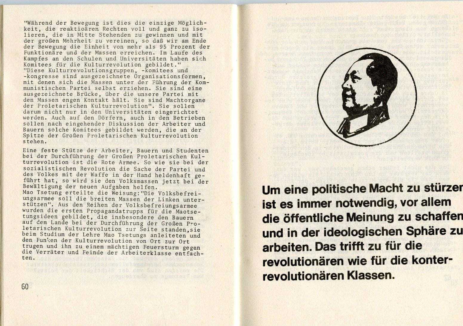 ZB_KPChinas_1971_32