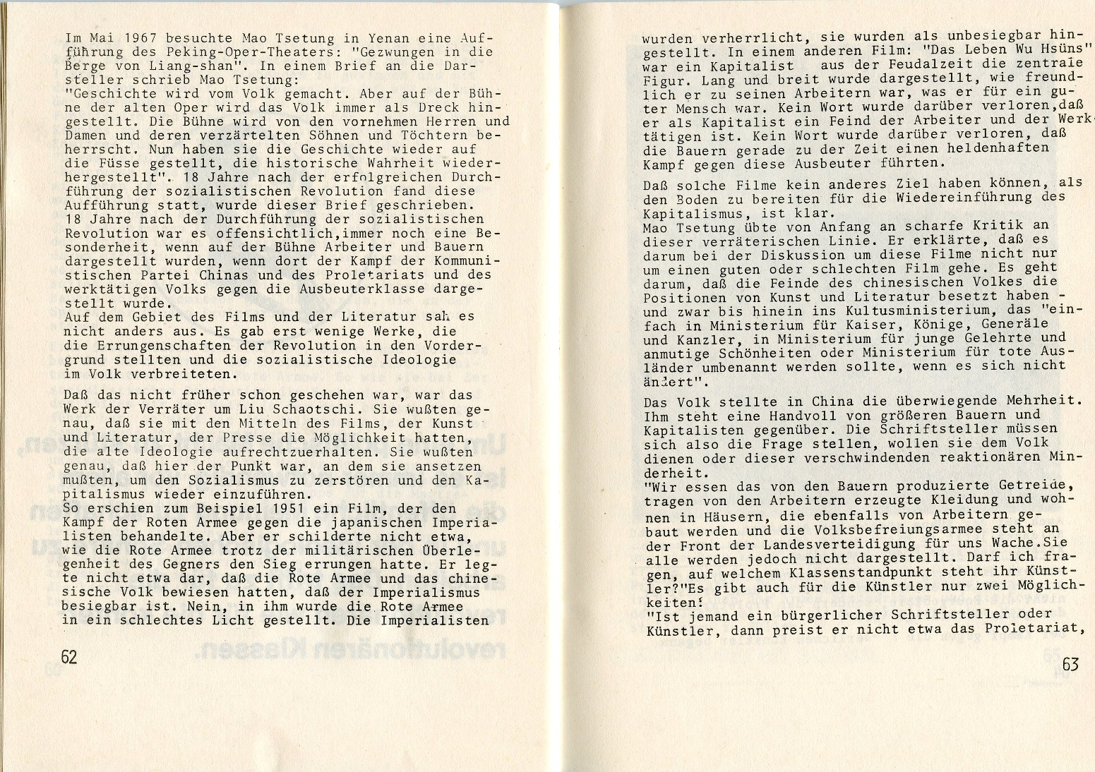 ZB_KPChinas_1971_33