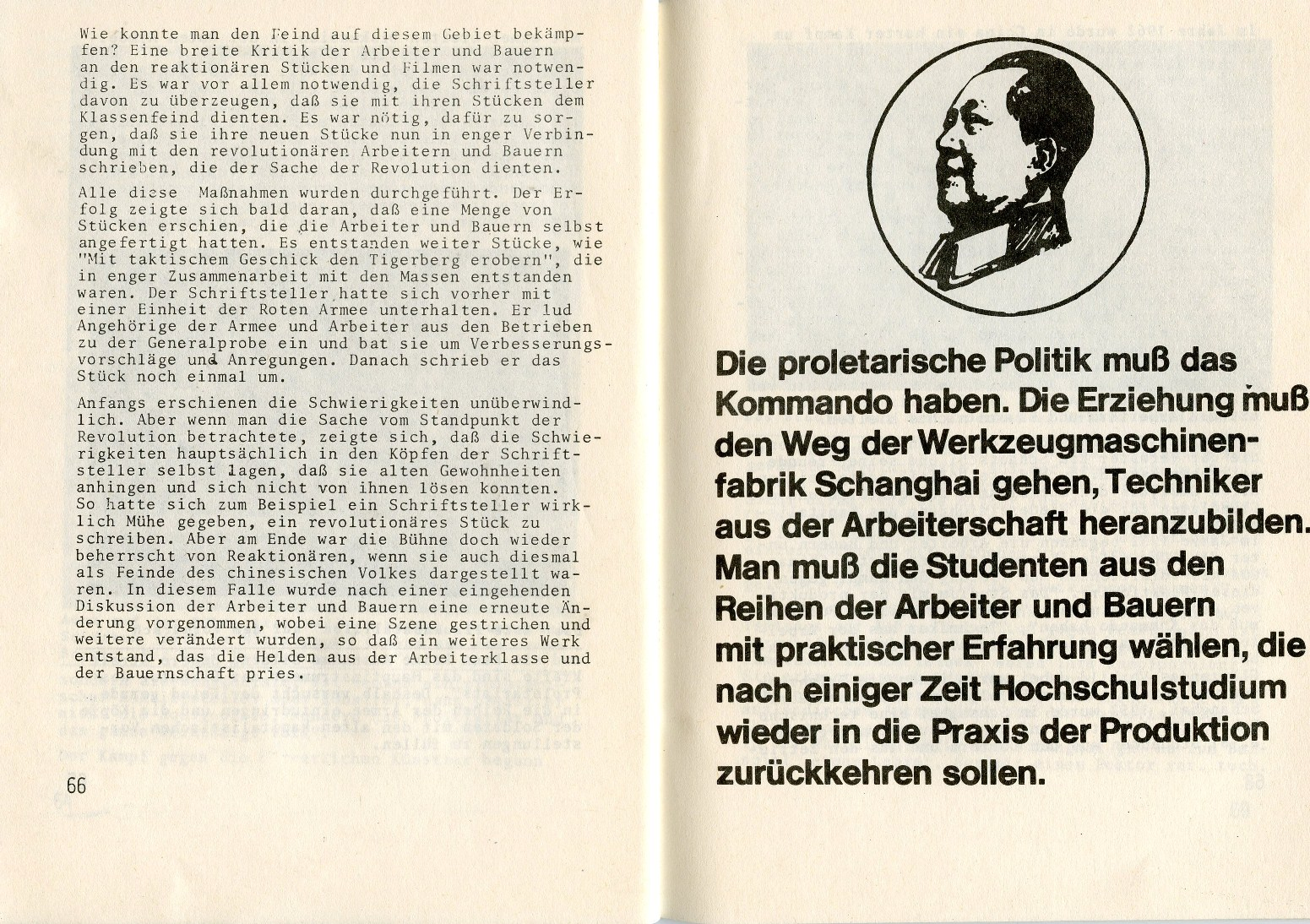 ZB_KPChinas_1971_35