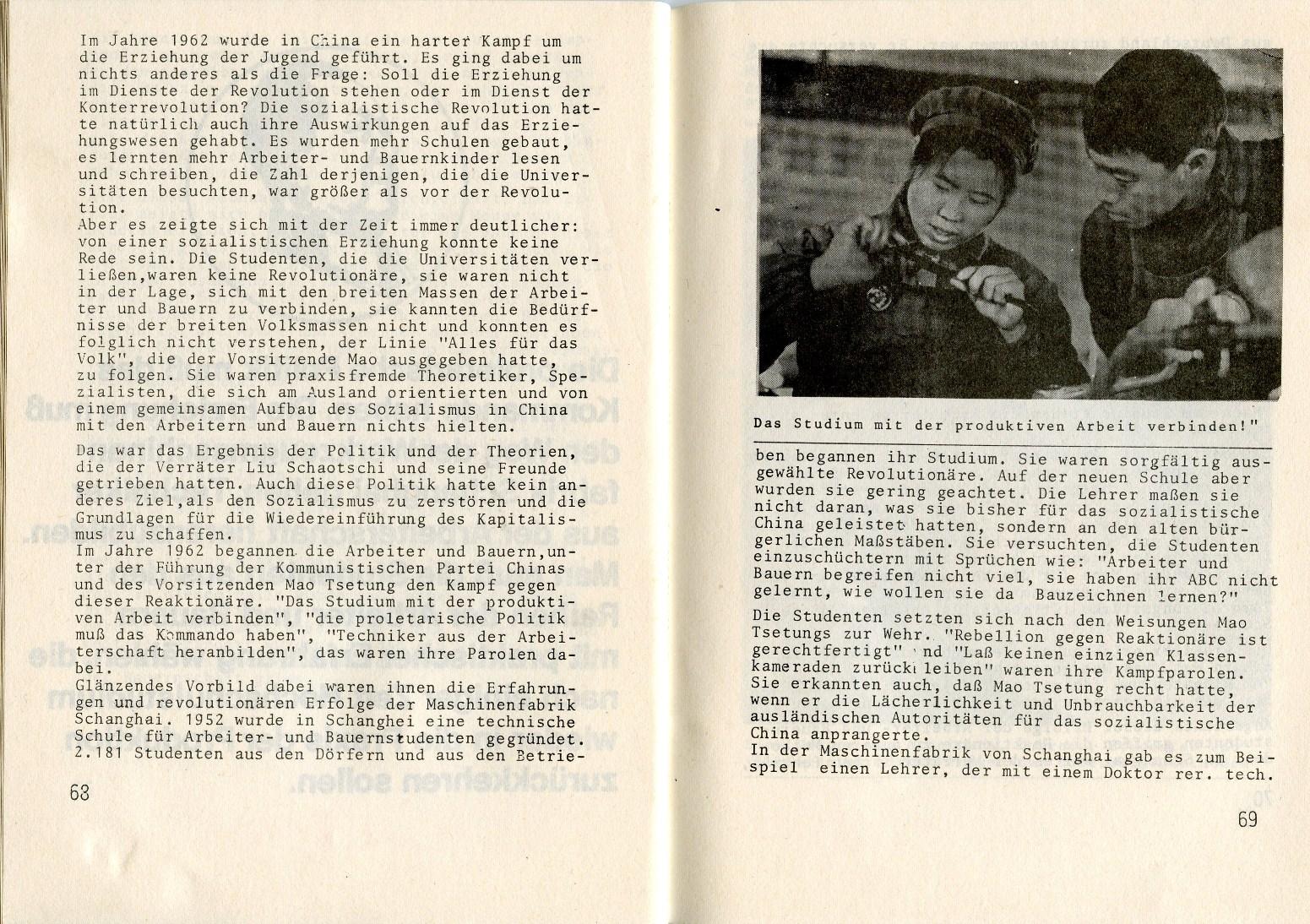 ZB_KPChinas_1971_36