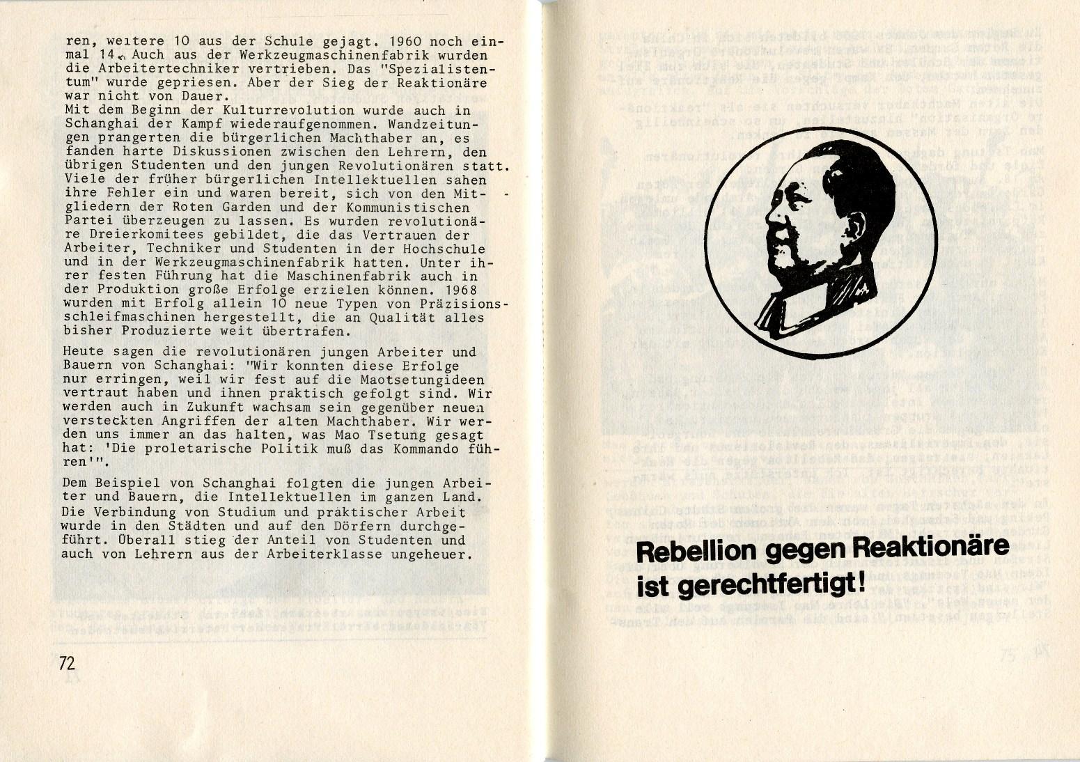 ZB_KPChinas_1971_38