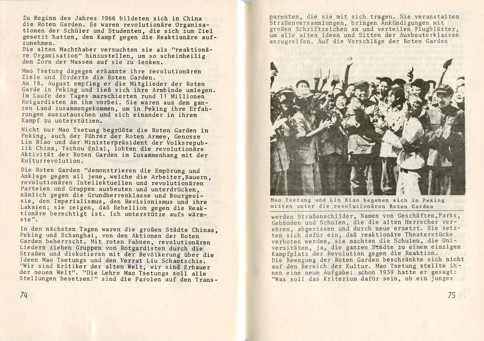 ZB_KPChinas_1971_39