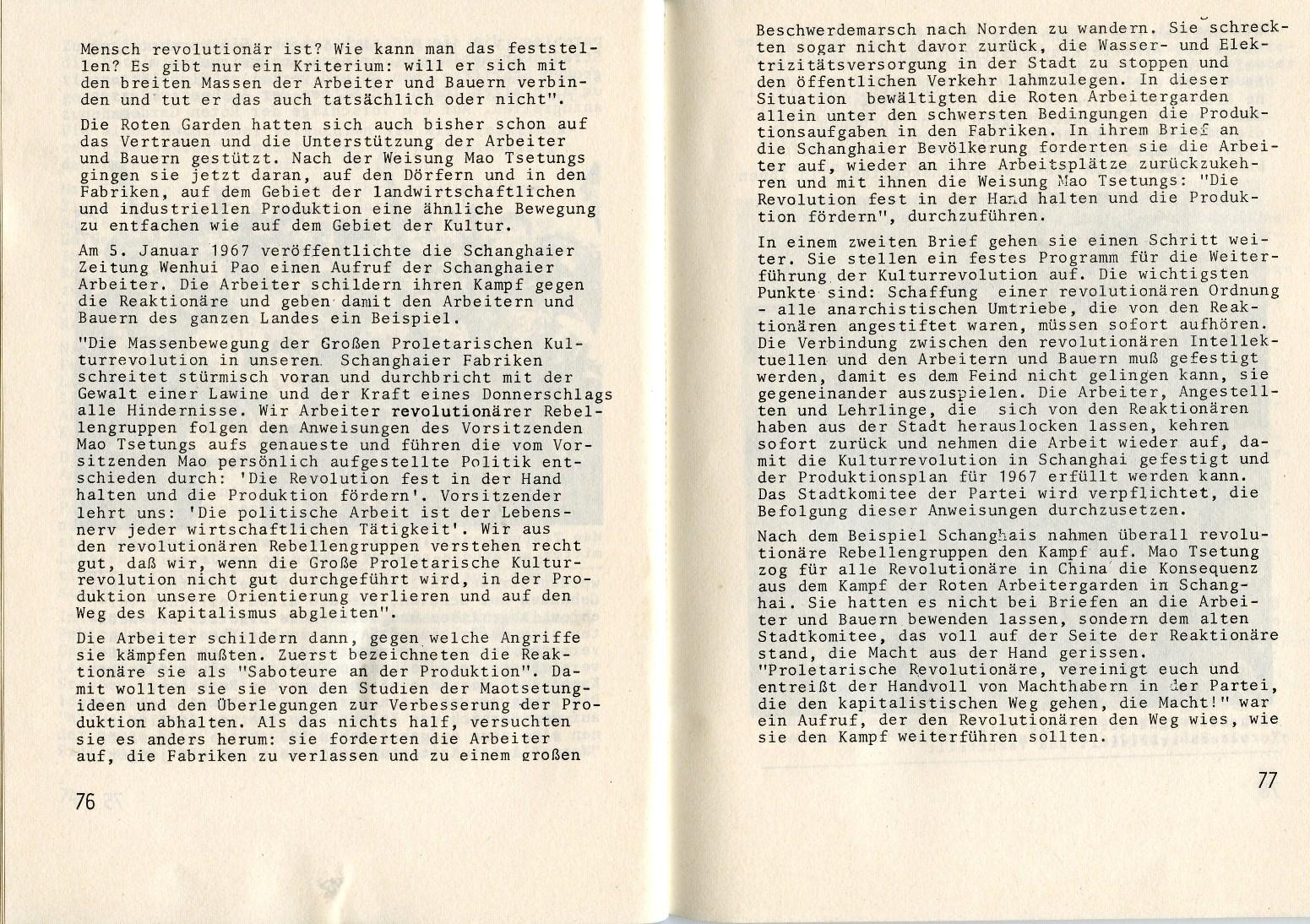 ZB_KPChinas_1971_40