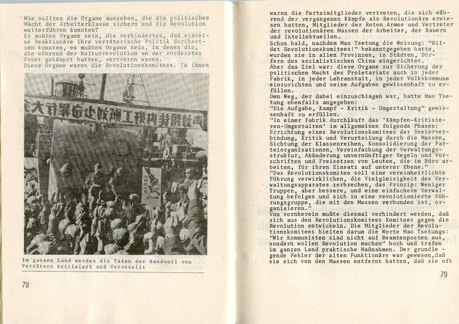 ZB_KPChinas_1971_41