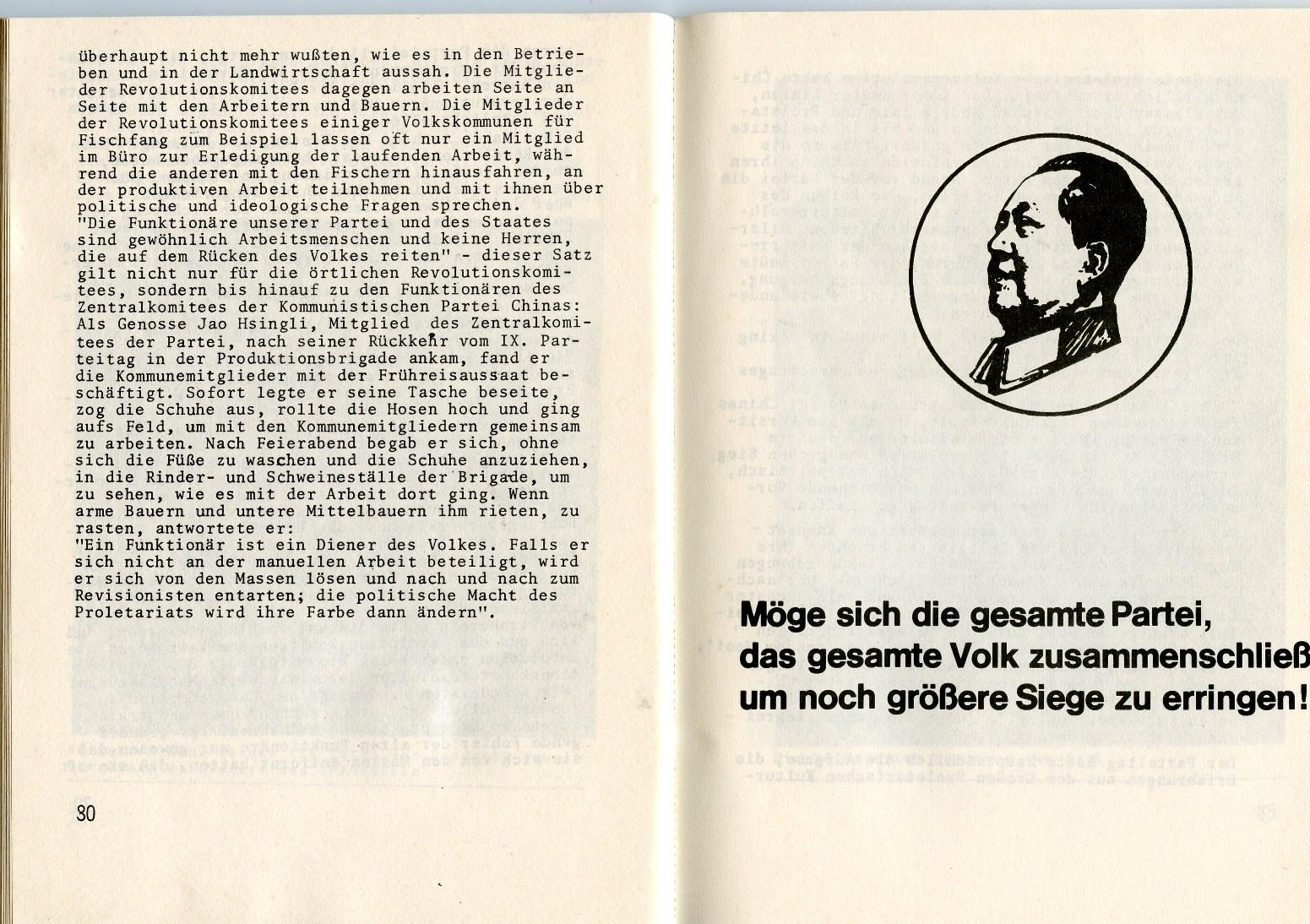 ZB_KPChinas_1971_42