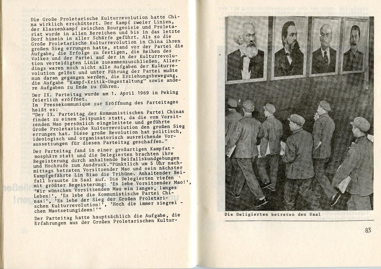 ZB_KPChinas_1971_43