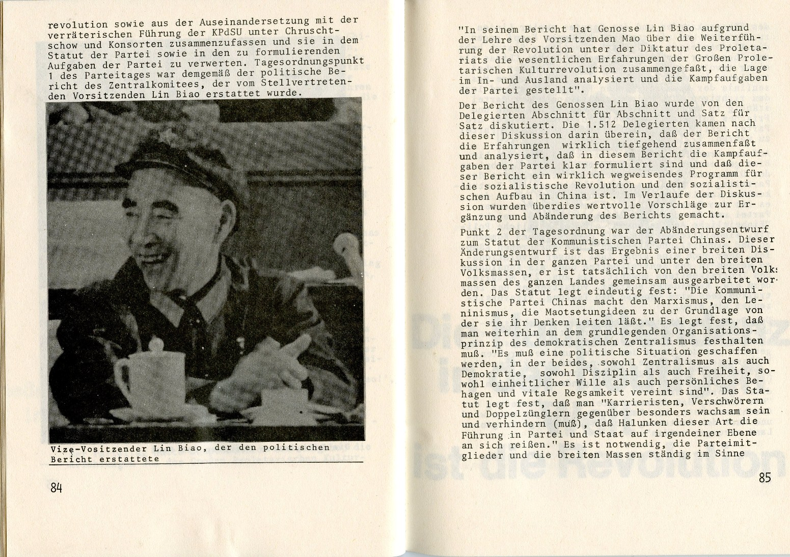 ZB_KPChinas_1971_44