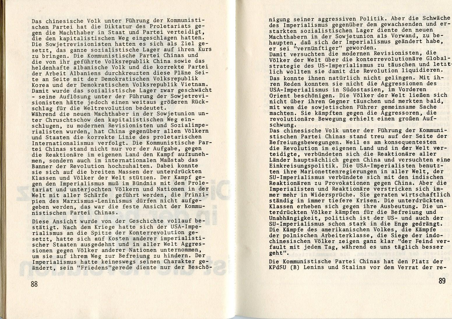 ZB_KPChinas_1971_46