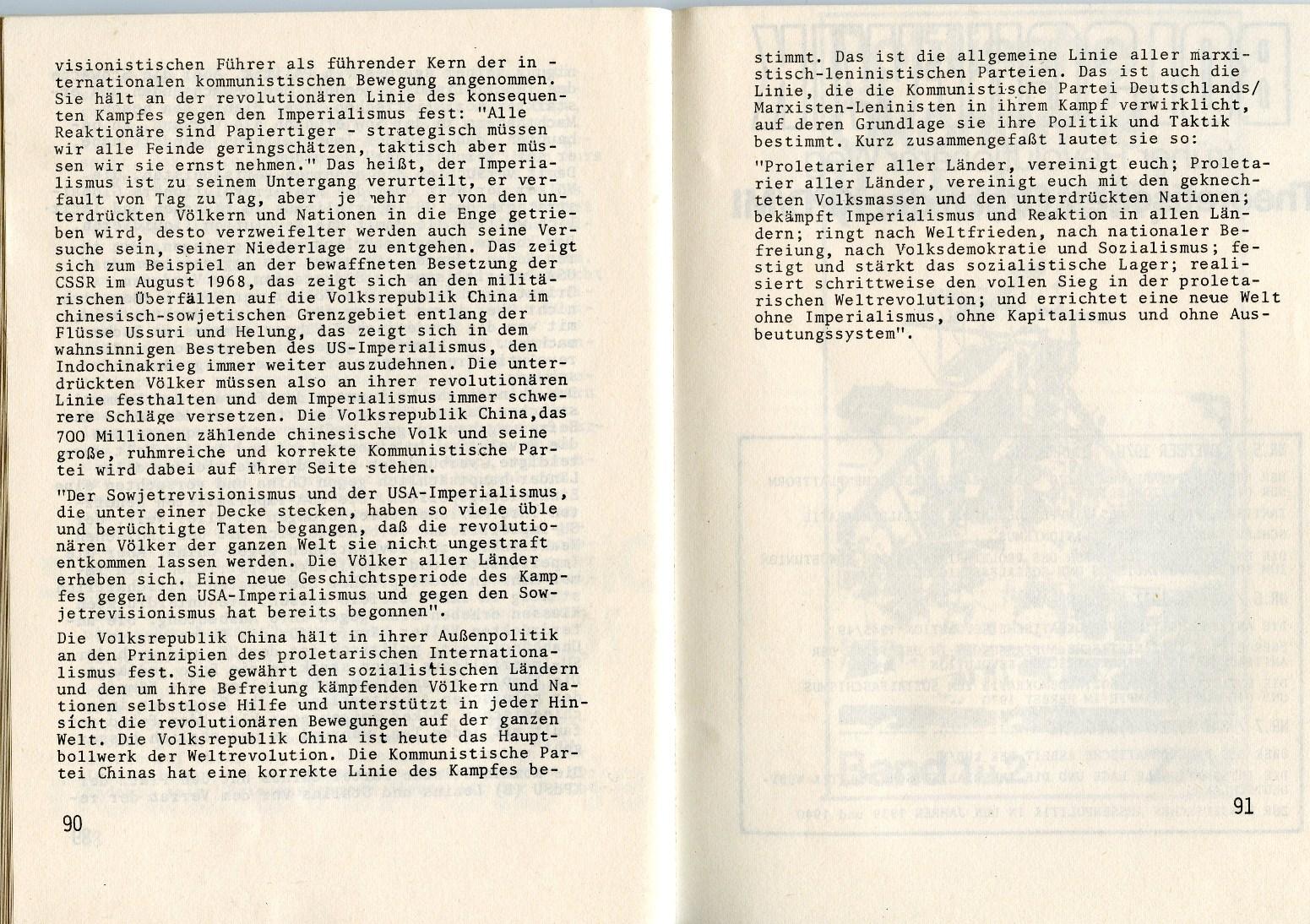 ZB_KPChinas_1971_47