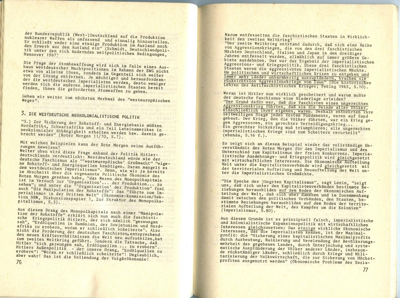 ZB_Zwei_Wege_1971_40
