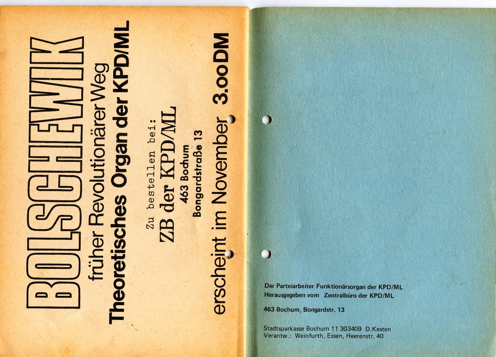 ZB_Parteiarbeiter_1970_02_27