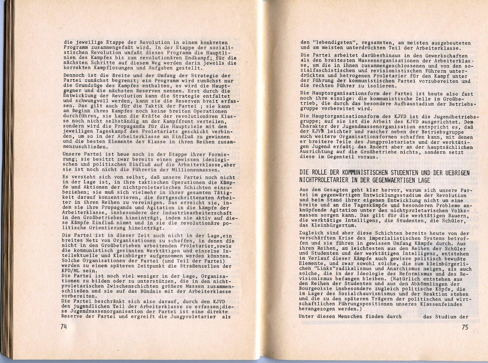 ZB_Parteiarbeiter_1971_07_39
