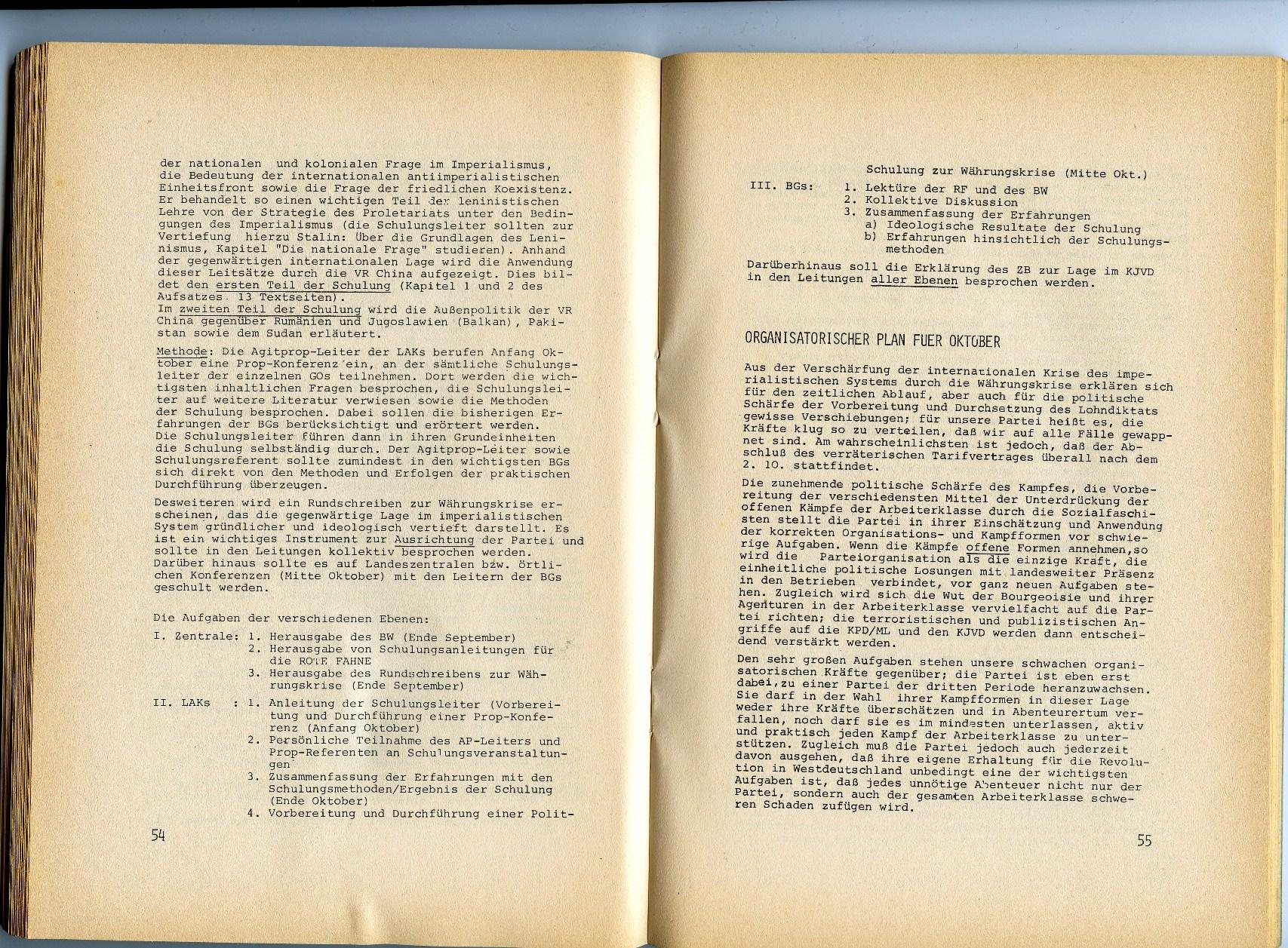 ZB_Parteiarbeiter_1971_08_29