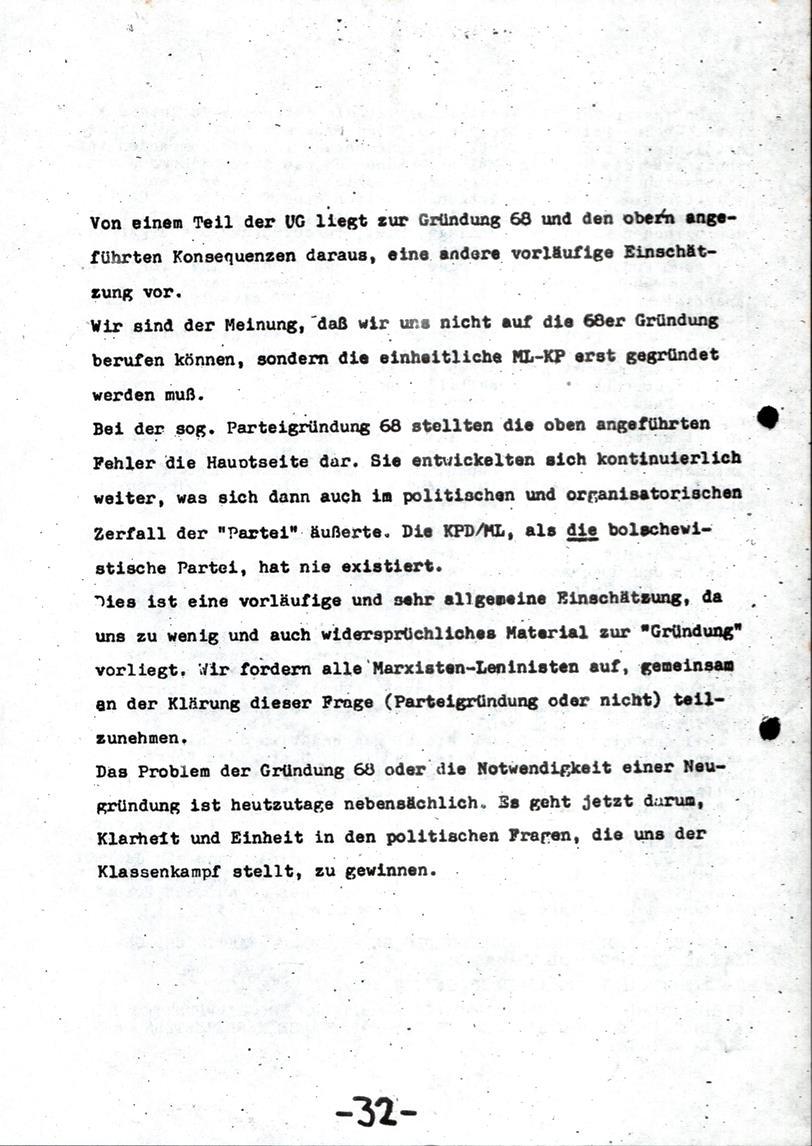 ZB_1973_Diskussionsorgan_036