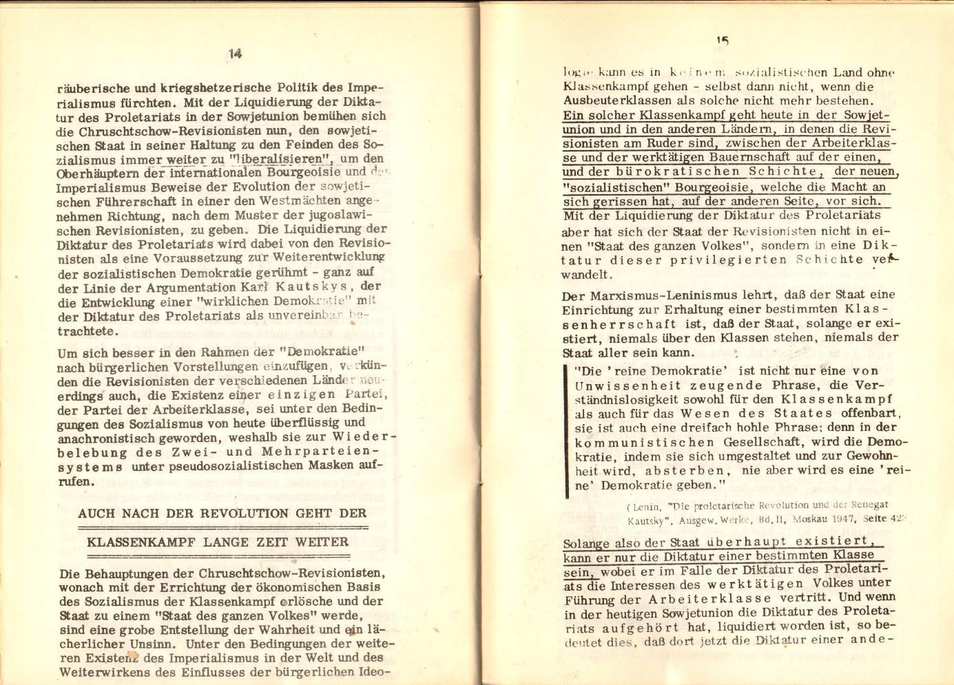 KPDML_1970_Lehre_ueber_Staat_und_Revolution_09