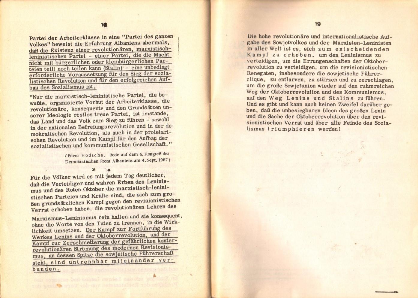 KPDML_1970_Lehre_ueber_Staat_und_Revolution_11