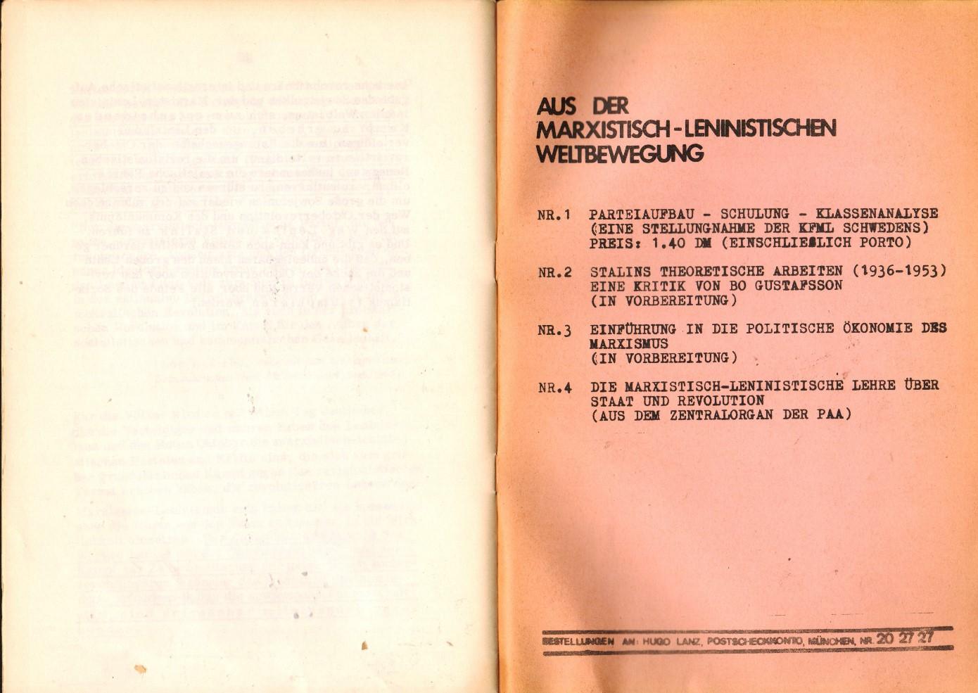 KPDML_1970_Lehre_ueber_Staat_und_Revolution_12
