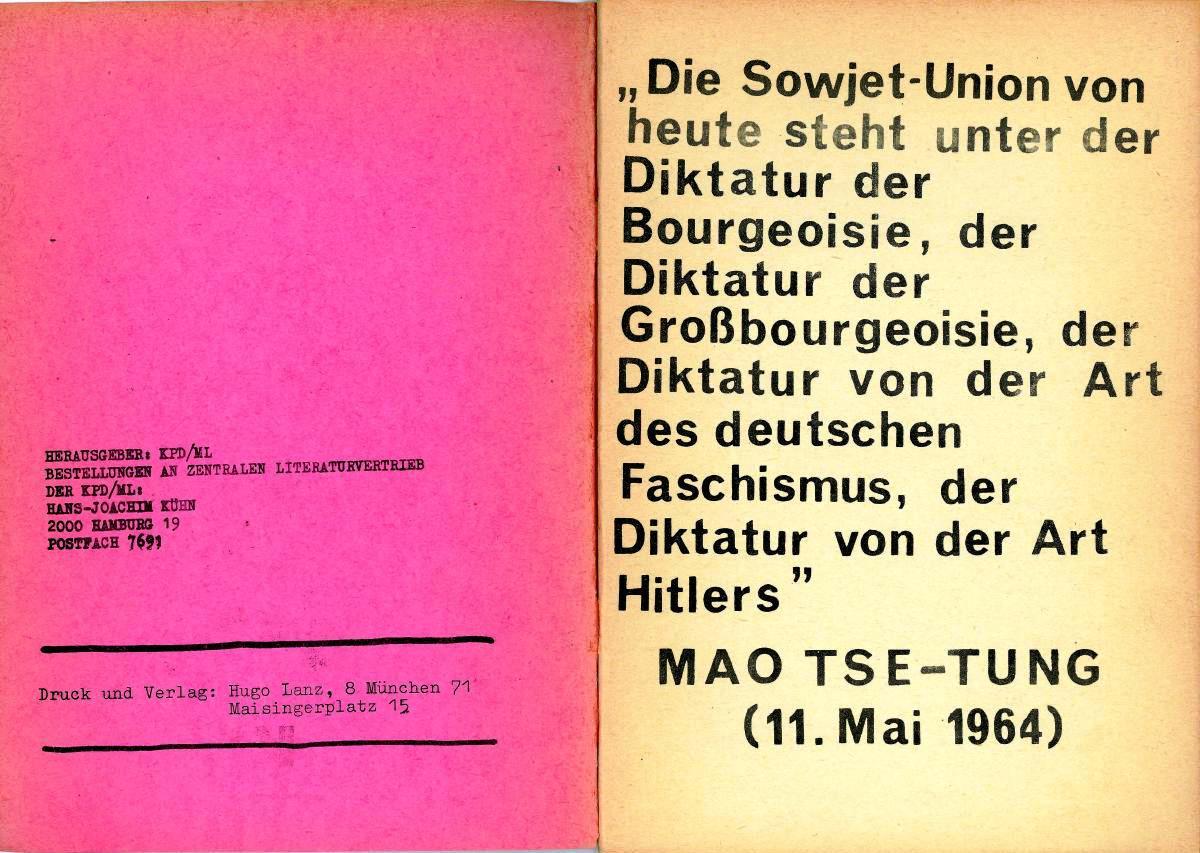 KPDML_1970_ML_SU_02