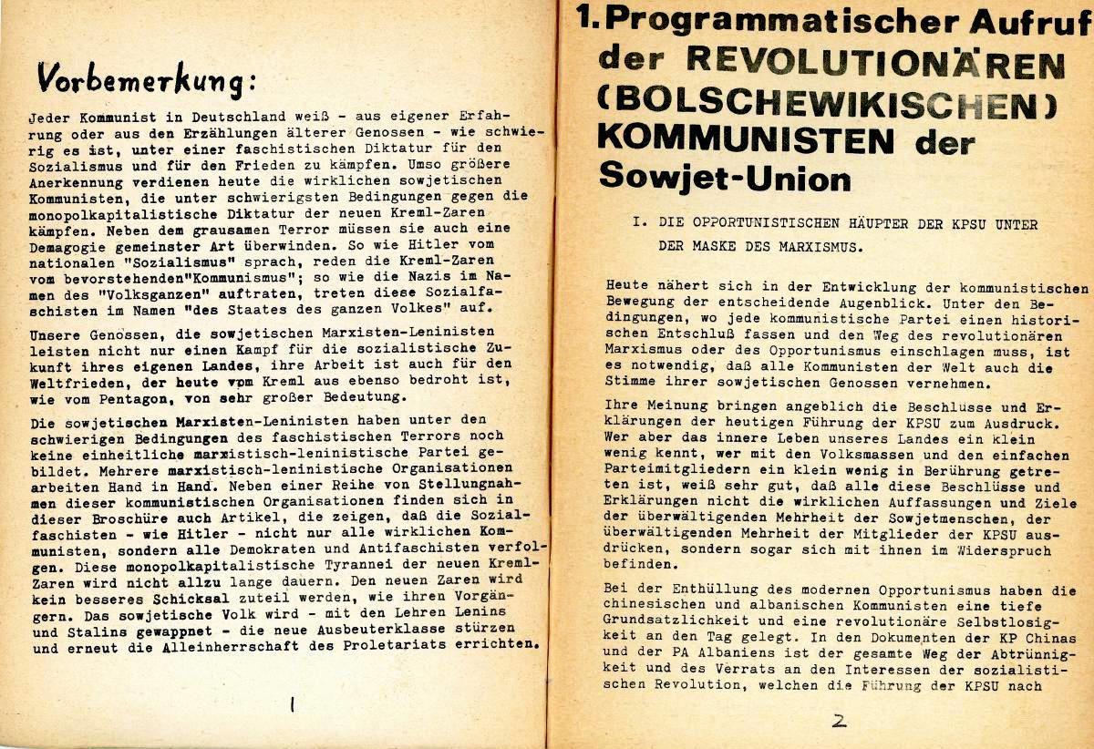KPDML_1970_ML_SU_03