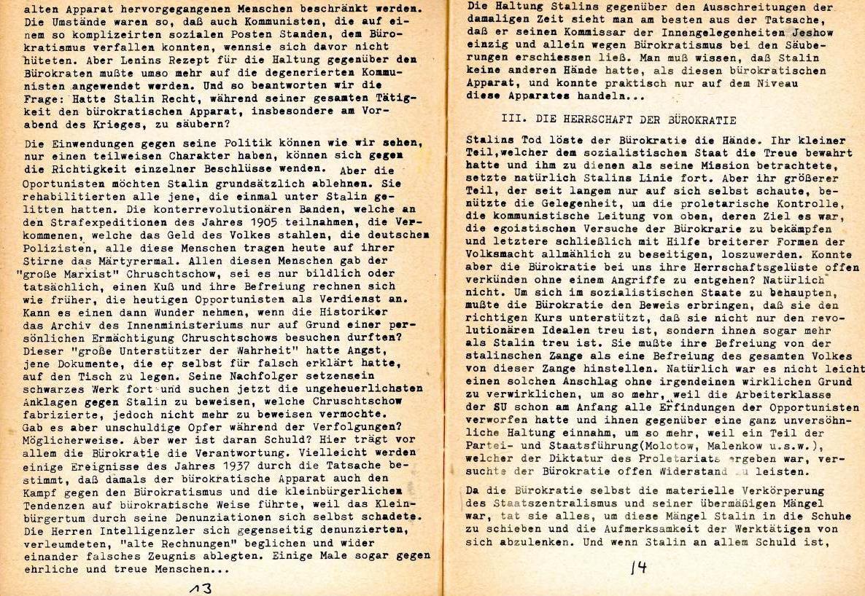 KPDML_1970_ML_SU_09