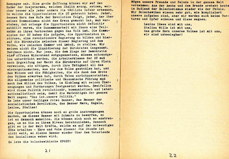KPDML_1970_ML_SU_13