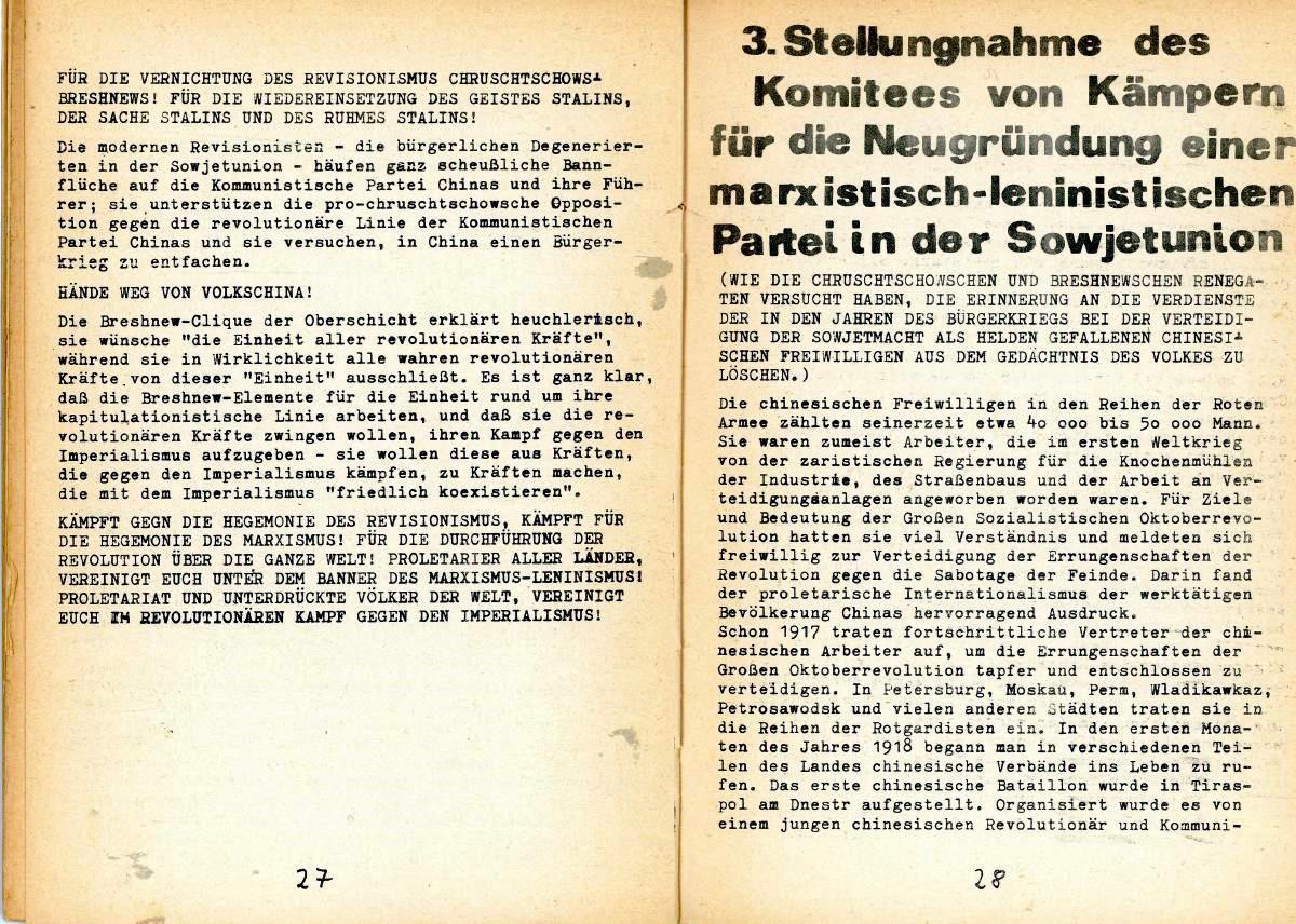 KPDML_1970_ML_SU_16