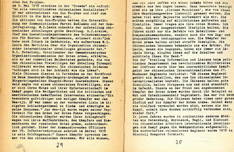 KPDML_1970_ML_SU_17