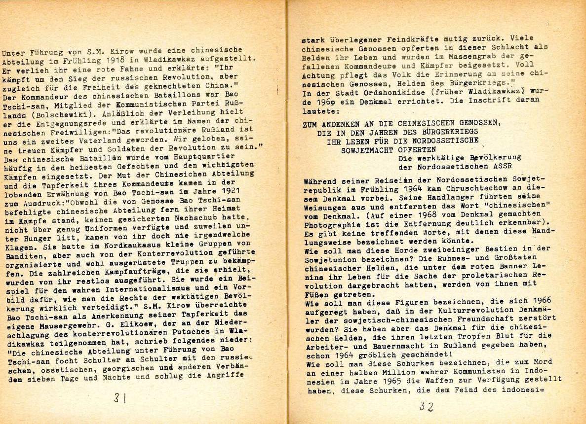 KPDML_1970_ML_SU_18