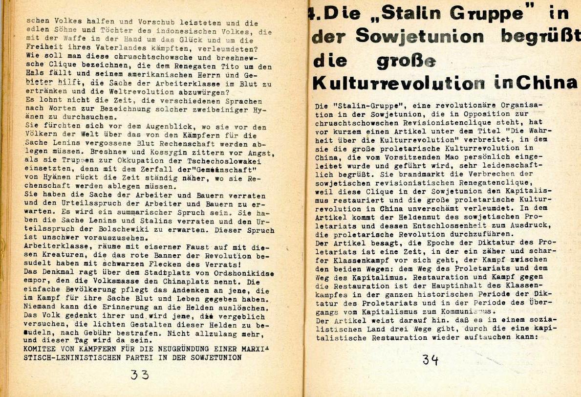 KPDML_1970_ML_SU_19