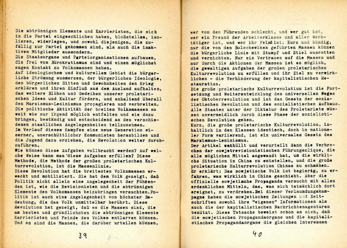 KPDML_1970_ML_SU_22