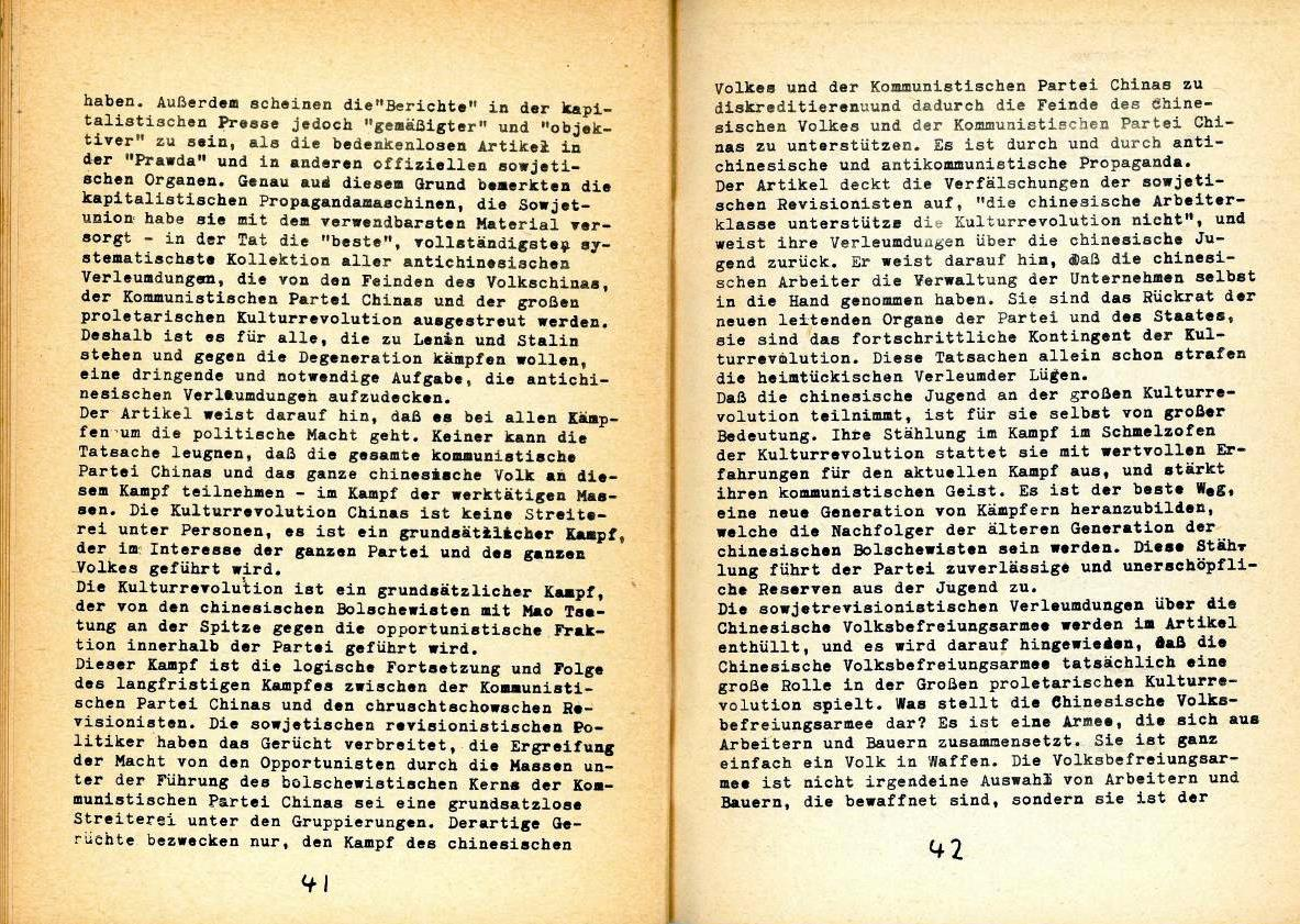 KPDML_1970_ML_SU_23