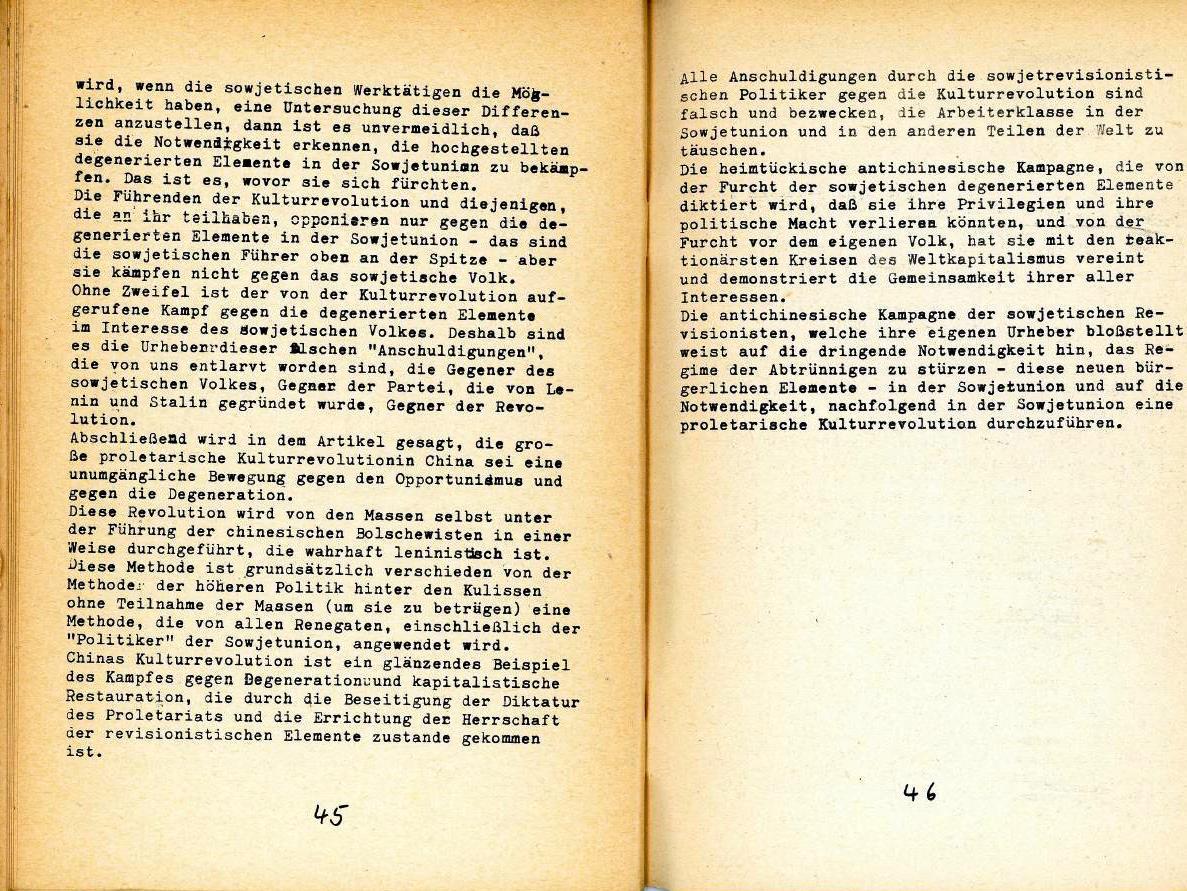 KPDML_1970_ML_SU_25