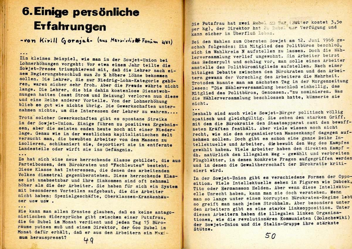 KPDML_1970_ML_SU_27
