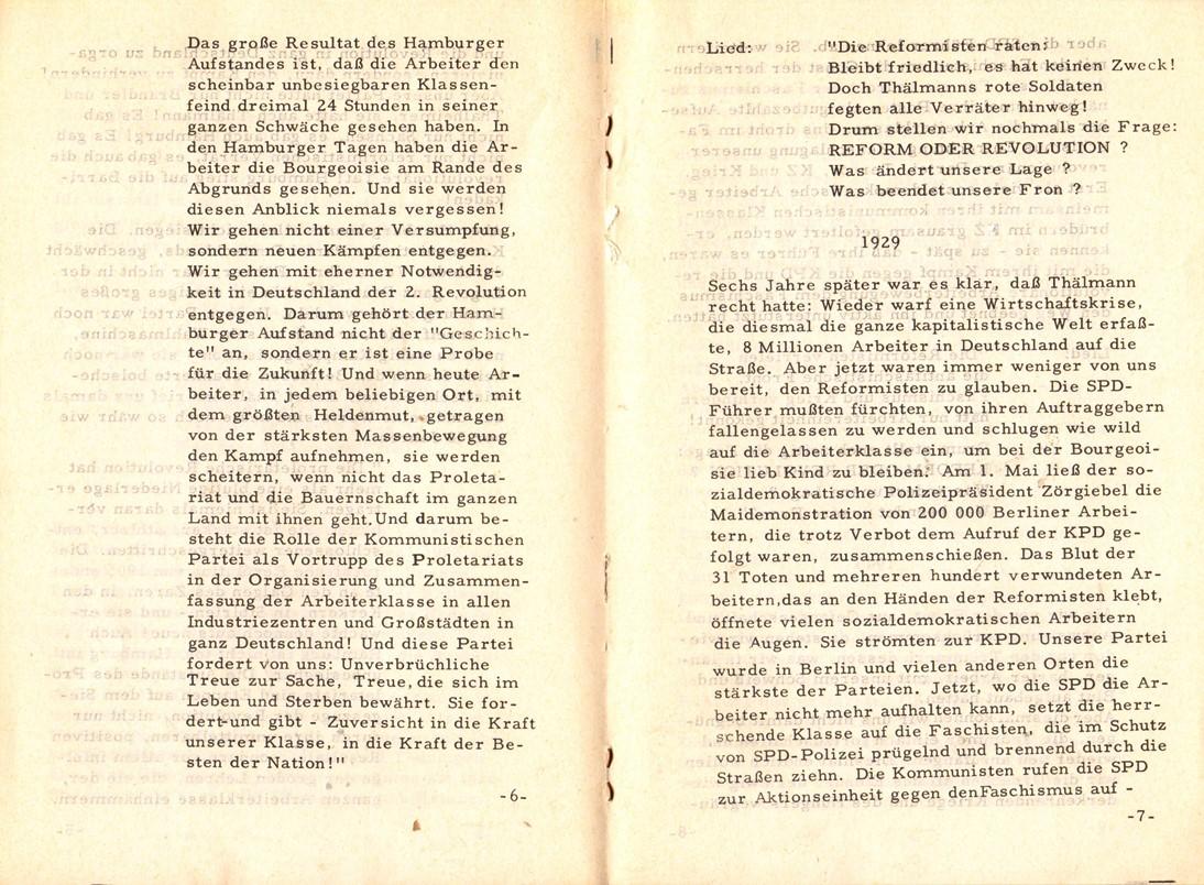 KPDML_1972_Textbuch_Reform_oder_Revolution_07