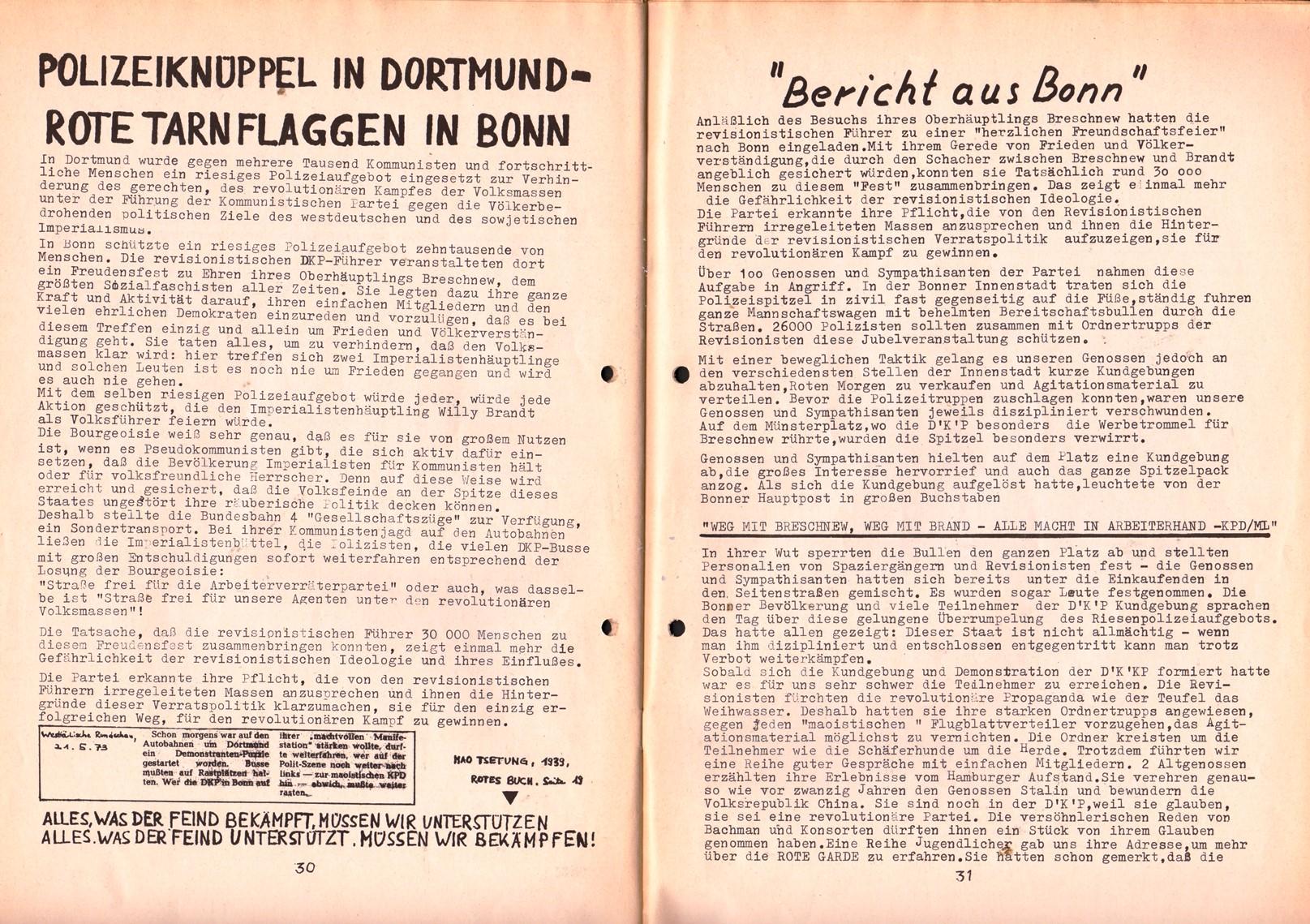 KPDML_1973_Breschnew_Besuch_in_Bonn_16