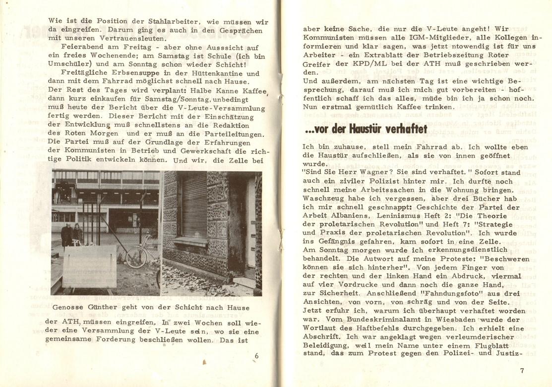 KPDML_1973_Wagner_von_der_Polizei_verschleppt_04