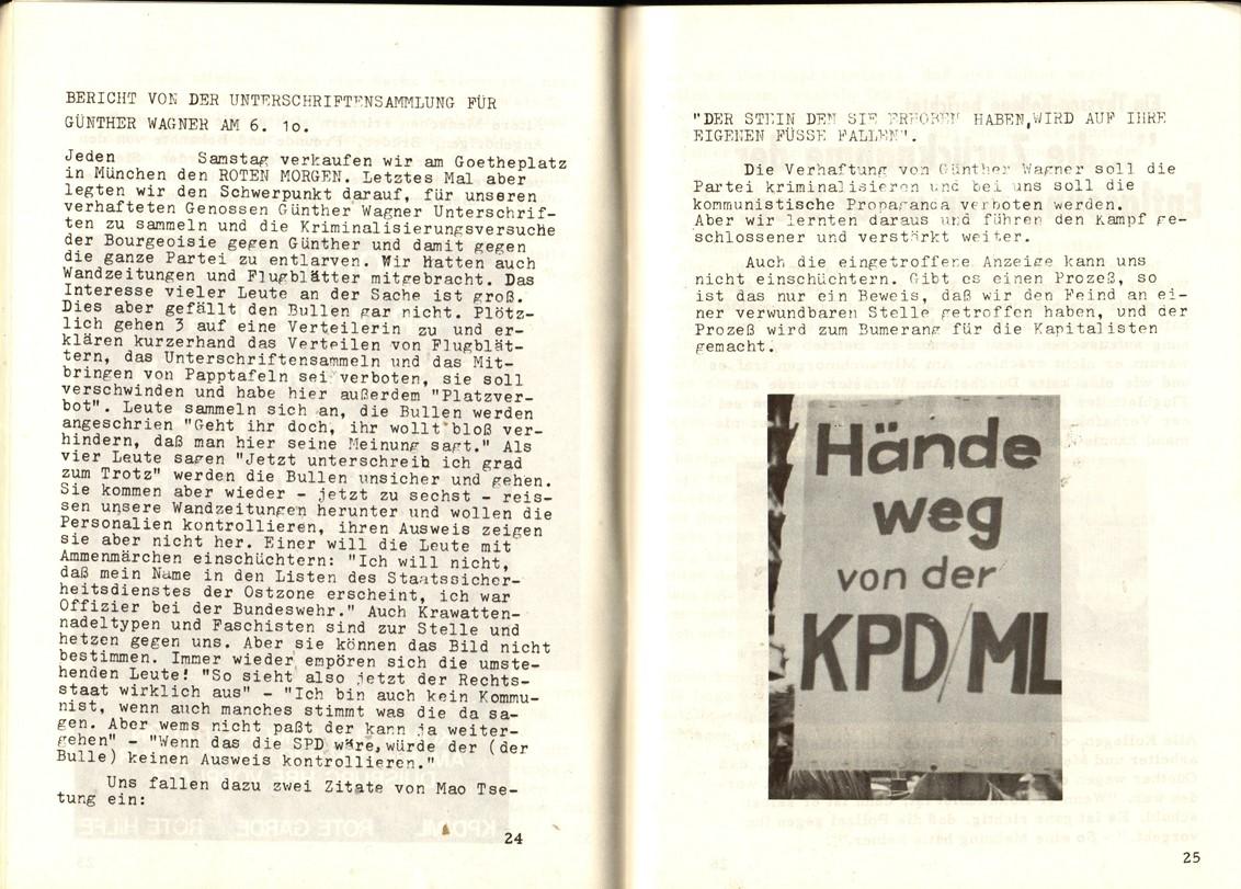 KPDML_1973_Wagner_von_der_Polizei_verschleppt_13