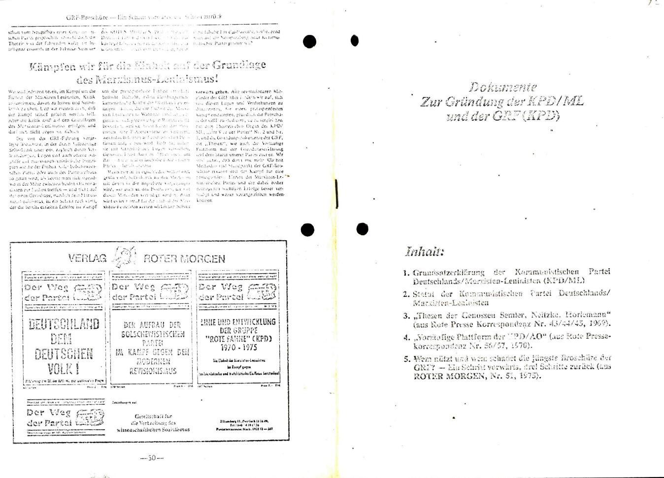 KPDML_1976_Dokumente_zur_Gruendung_01