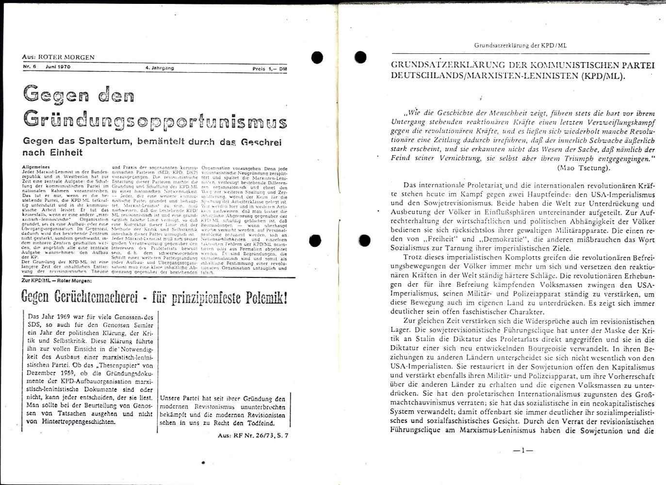 KPDML_1976_Dokumente_zur_Gruendung_02
