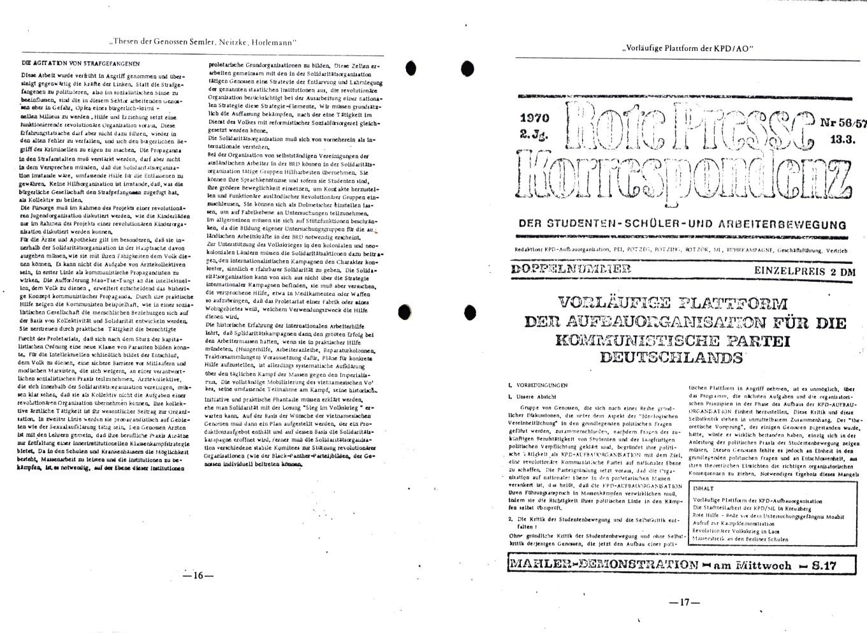 KPDML_1976_Dokumente_zur_Gruendung_10