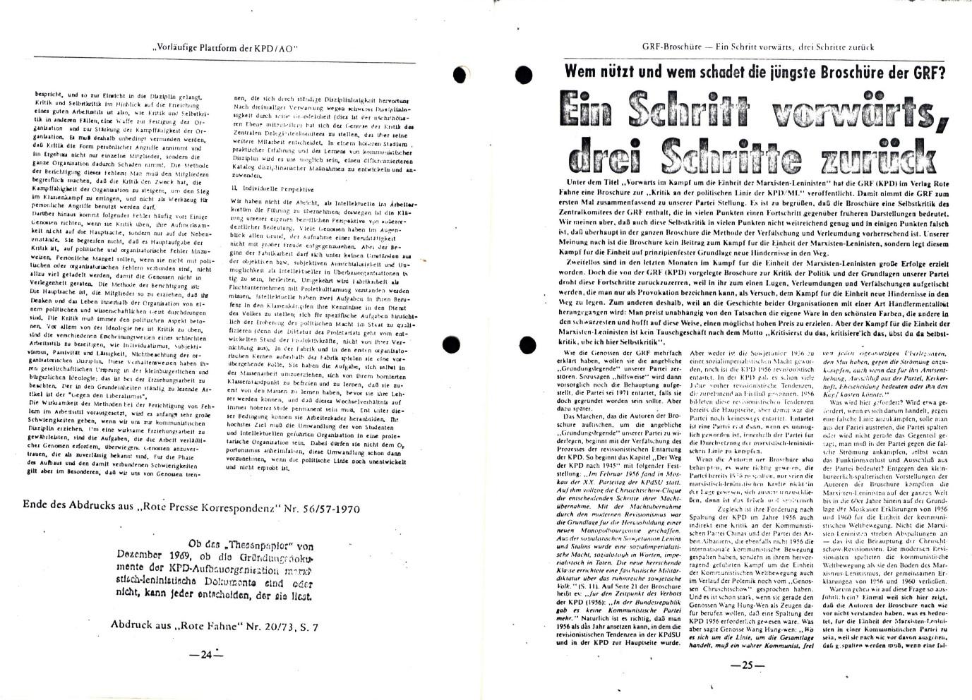 KPDML_1976_Dokumente_zur_Gruendung_14