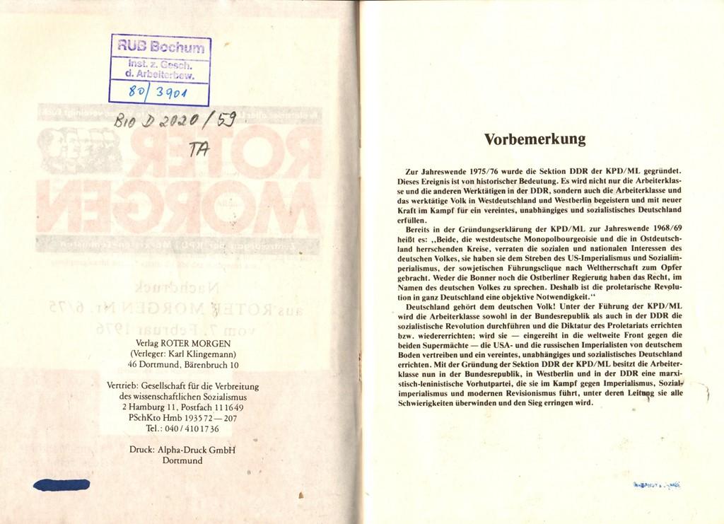 KPDML_1976_in_der_DDR_geruendet_03