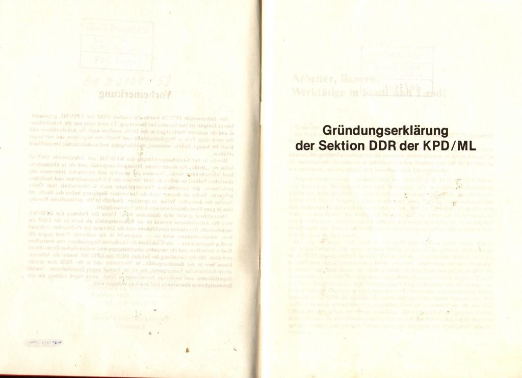 KPDML_1976_in_der_DDR_geruendet_04